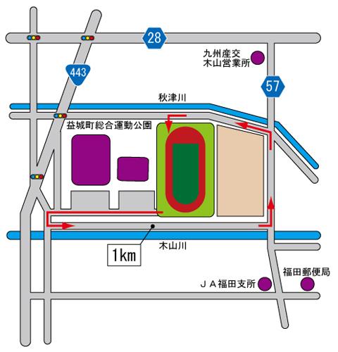 2kmコース図
